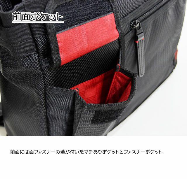 ネオプロ・レッドのEXビジネスは、前面には面ファスナーの蓋が付いたマチありポケットとファスナーポケット。