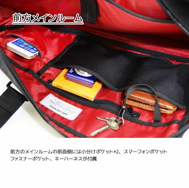ネオプロ・レッドのEXビジネスは、 前方のメインルームの前面側には小分けポケット×2、スマーフォンポケット ファスナーポケット、キーハーネスが付属。