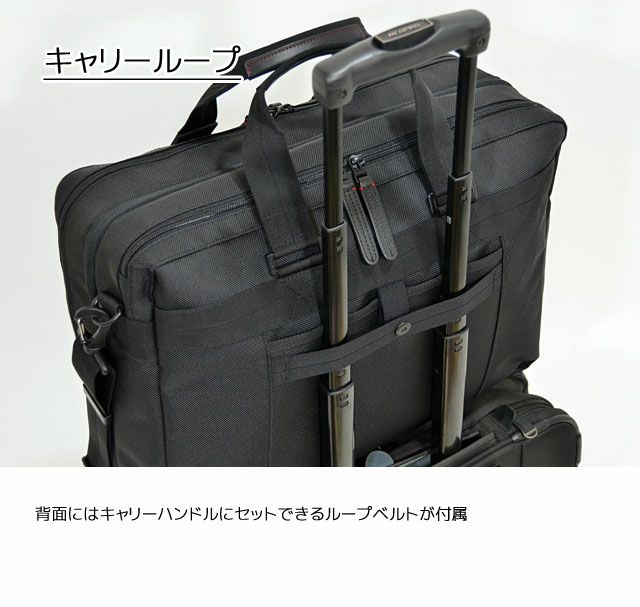 ネオプロ・レッドのEXビジネスは、 背面にはキャリーハンドルにセットできるループベルトが付属。