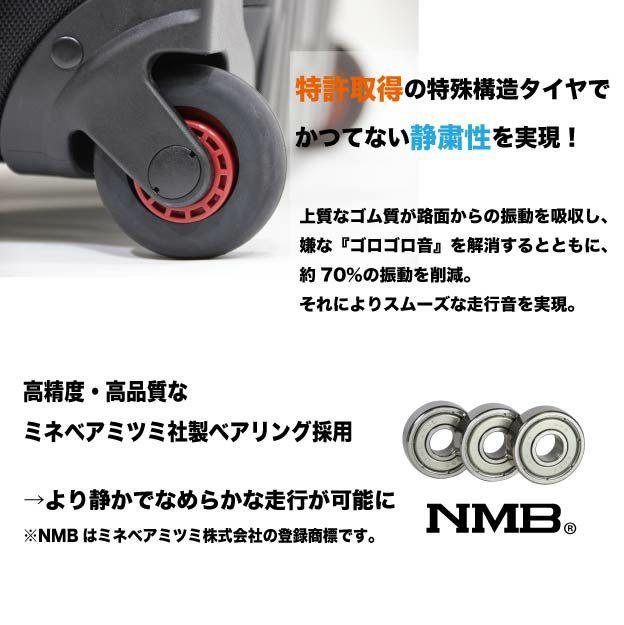 ネオプロ・レッドのビジネスキャリー横型は、特許取得の特殊構造タイヤでかつてない静寂性を実現!上質なゴム質が路面からの振動を吸収し、嫌な「ゴロゴロ音」を解消すると共に、約70%の振動を削減。それによりスムーズな走行音を実現。