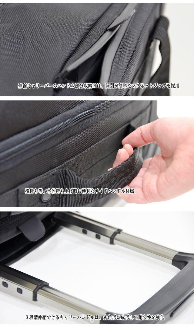 ネオプロ・レッドのビジネスキャリー横型は、 伸縮キャリーバーのハンドル部分収納口は、開閉が簡単なマグネットジップを採用。横持ち等、本体持ち上げ時に便利なサイドハンドル付属。3段階伸縮できるキャリーハンドルは、多角形に成形して耐久性を強化。