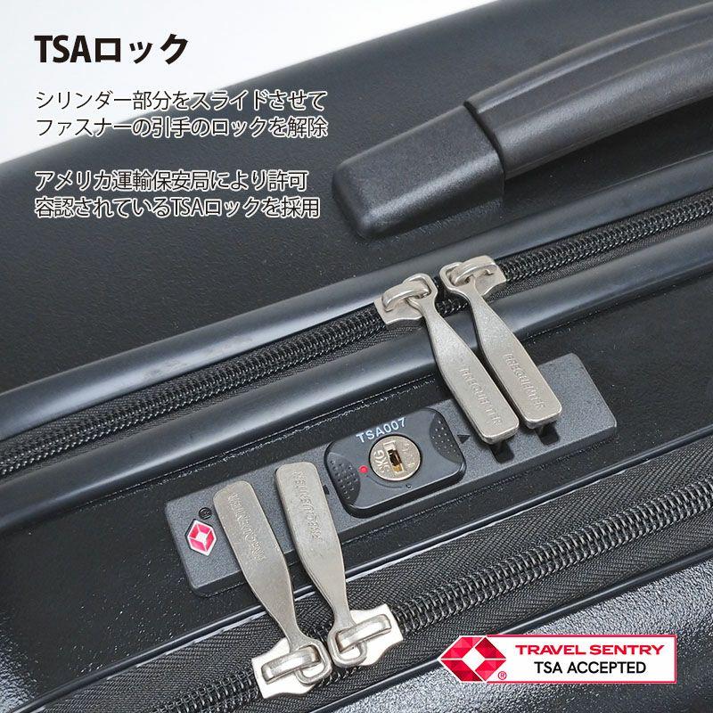 フリクエンターのクラムA・ストッパー付4輪キャリーは、セキュリティにはTSAロック対応(SafeSkies社製)。渡米する時には必須のTSAロック対応。メインルームだけでなく、フロントポケットもロックが掛かって安心。