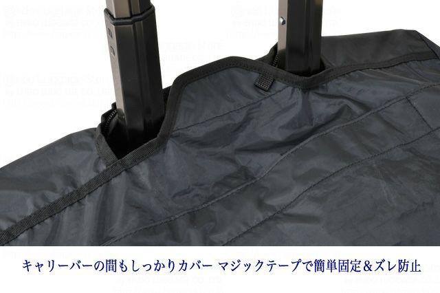 ネオプロのAmePRO レインカバー(横型)は、キャリーバーの間もしっかりカバー マジックテープで簡単固定&ズレ防止