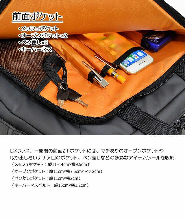 ネオプロ・コミュートライトの3wayブリーフは、前面ポケットにはL字ファスナー開閉の前面ZIPポケットには、マチありのオープンポケットや取り出し易いナナメ口のポケット、ペン差しなどの多彩なアイテムツールを収納。メッシュポケット:縦11~14cm×横9.5cm、オープンポケット:縦11cm×横7.5cm×マチ2cm、ペン差しポケット:縦11cm×横2cm、キーハーネスベルト:縦15cm×横1.2cm。