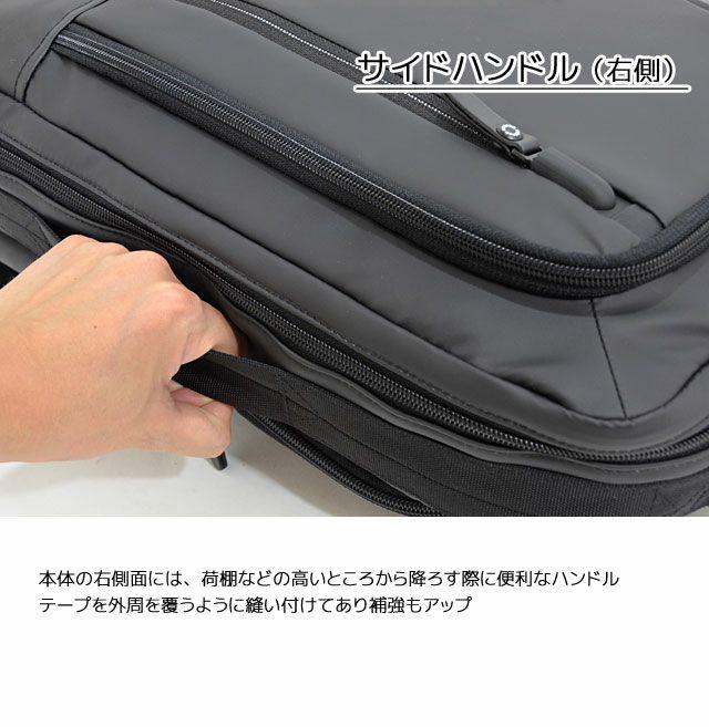 ネオプロ・コミュートライトのビズリュックは、本体の右側面には、荷棚などの高いところから降ろす際に便利なハンドル。テープを外周を覆うように縫い付けてあり補強もアップ。