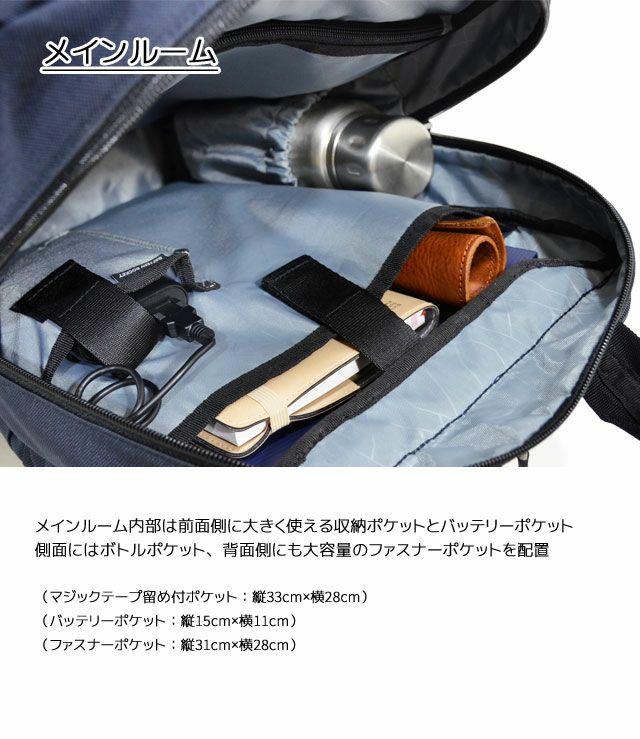ネオプロ・コネクトのBackPackのメインルームには、メインルーム内部は前面側に大きく使える収納ポケットとバッテリーポケット。側面にはボトルポケット、背面側にも大容量のファスナーポケットを配置。マジックテープ留め付ポケット:縦33cm×横28cm、バッテリーポケット:縦15cm×横11cm、ファスナーポケット:縦31cm×横28cm。
