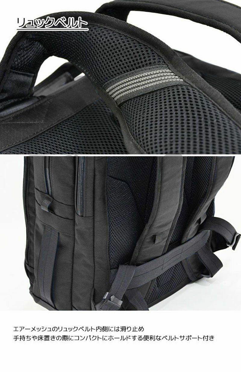 ネオプロ・コネクトのBackPackの背面ツールは、エアーメッシュのリュックベルト内側には滑り止め、手持ちや床置きの際にコンパクトにホールドする便利なベルトサポート付き。