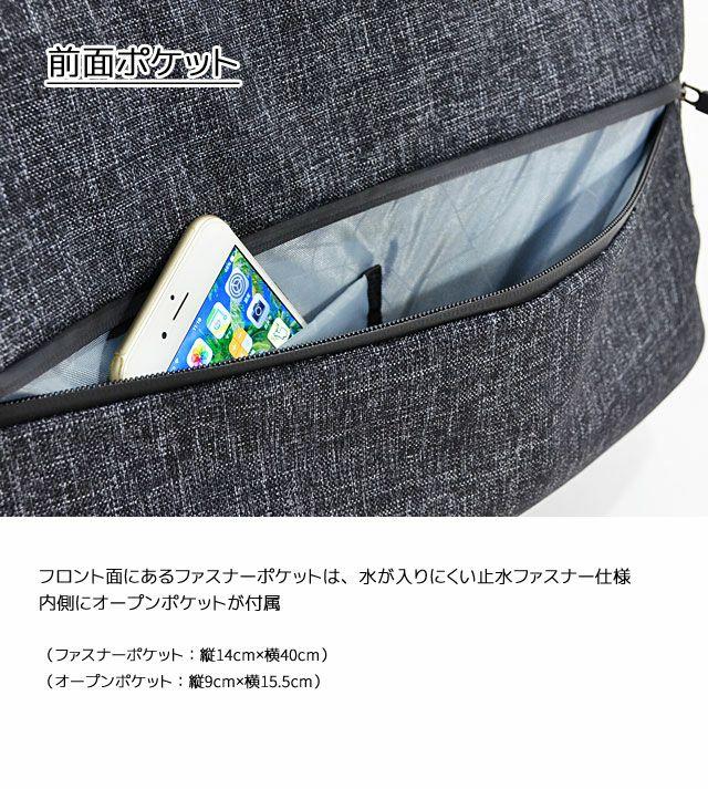ネオプロ・コネクトの3wayPackの前面ポケットは、フロント面にあるファスナーポケットに水が入りにくい止水ファスナー仕様。内側にオープンポケットが付属。ファスナーポケット:縦14cm×横40cm、オープンポケット:縦9cm×横15.5cm。