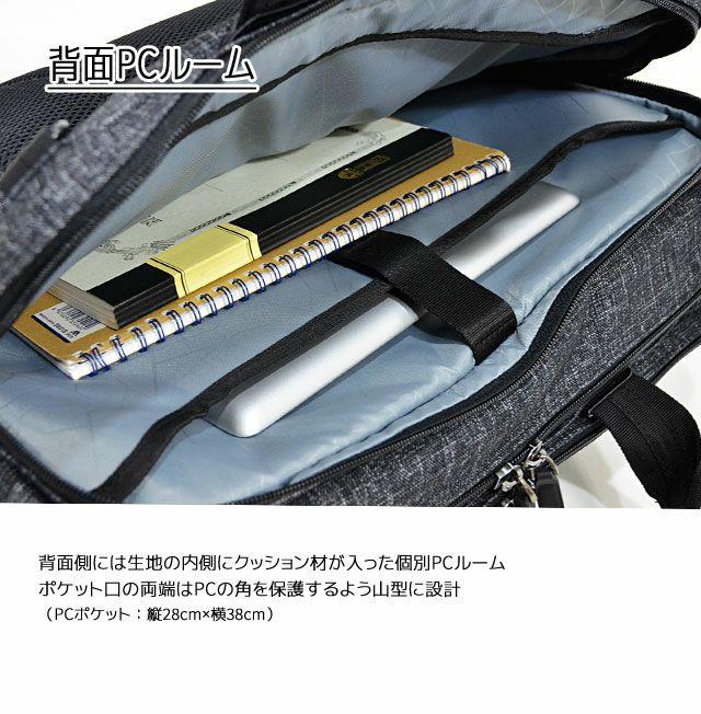 ネオプロ・コネクトの3wayPackの背面PCルームは、メインルーム背面側に生地の内側にクッション材が入った個別PCルーム。ポケット口の両端はPCの角を保護するよう山型に設計。PCポケット:縦28cm×横38cm。