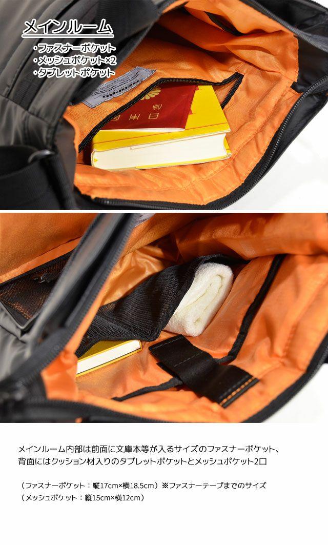 ネオプロ・コミュートライトの薄マチショルダーのメインルームは、メインルーム内部は前面に文庫本等が入るサイズのファスナーポケット、背面にはクッション材入りのタブレットポケットとメッシュポケット2口。ファスナーポケット:縦17cm×横18.5cm※ファスナーテープまでのサイズ、メッシュポケット:縦15cm×横12cm。