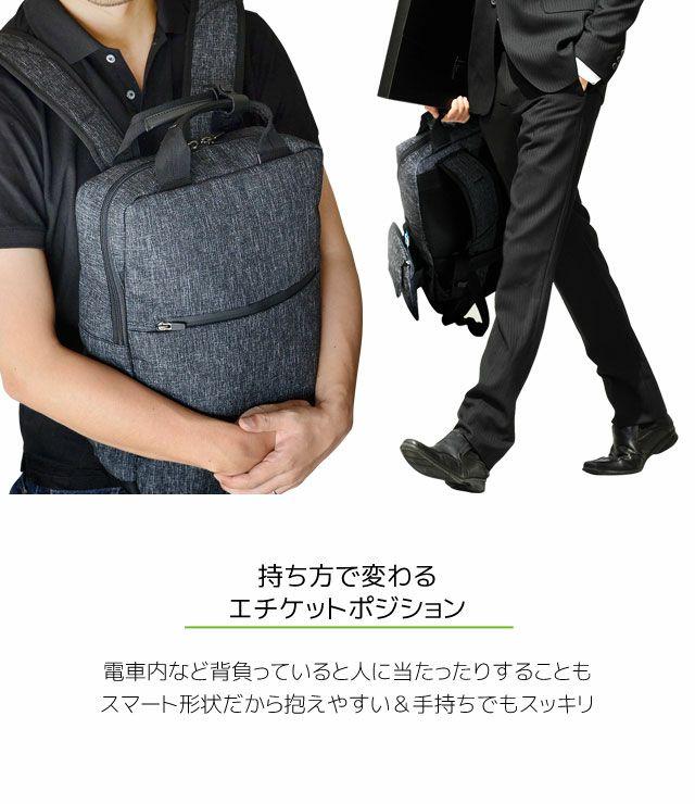 ネオプロ・レッドのThinPackは、持ち方で変わるエチケットポジション。電車内など背負っていると人に当たったりすることも、スマート形状だから抱えやすい&手持ちでもスッキリ。