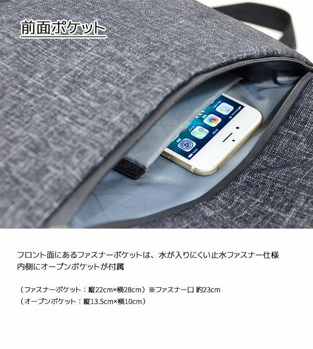 ネオプロ・レッドのThinPackは、前面ポケットにはフロント面にあるファスナーポケットは、水が入りにくい止水ファスナー仕様。内側にオープンポケットが付属。ファスナーポケット:縦22cm×横28cm ファスナー口 約23cm、オープンポケット:縦13.5cm×横10cm。