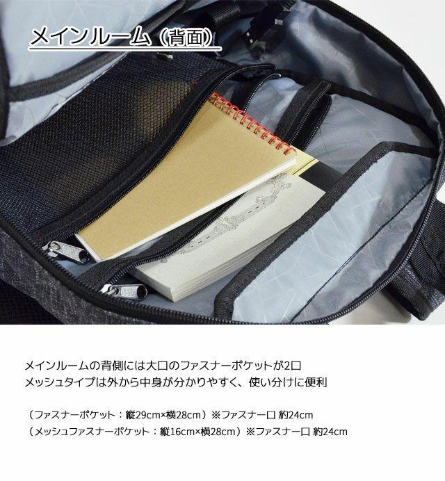 ネオプロ・レッドのThinPackは、メインルーム(背面)にはメインルームの背側には大口のファスナーポケットが2口。メッシュタイプは外から中身が分かりやすく、使い分けに便利。ファスナーポケット:縦29cm×横28cm ※ファスナー口 約24cm。メッシュファスナーポケット:縦16cm×横28cm ※ファスナー口 約24cm。