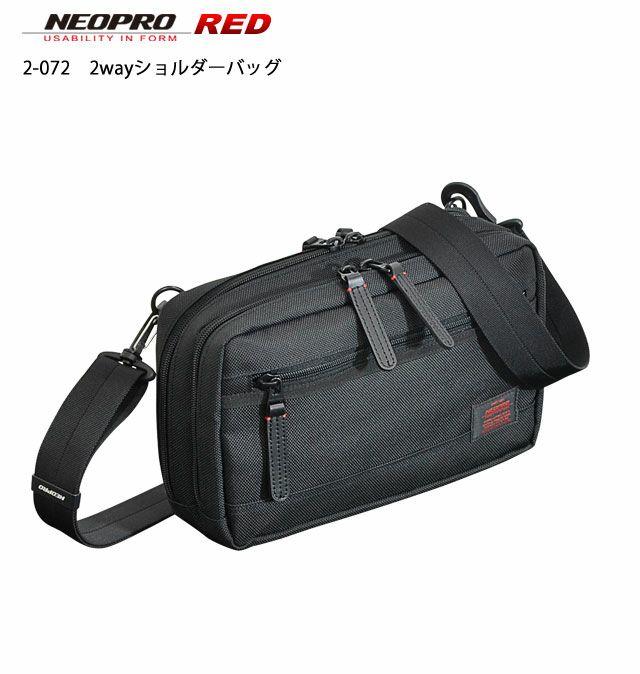ネオプロの2wayショルダーバッグ 型番2-072 NEOPRO RED