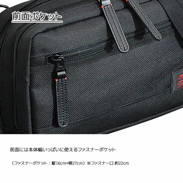 ネオプロの2wayショルダーバッグ  ネオプロ・レッドの前面ポケットは、本体幅いっぱいに使えるファスナーポケット(ファスナーポケット:縦16cm×横27cm)※ファスナー口 約22cm