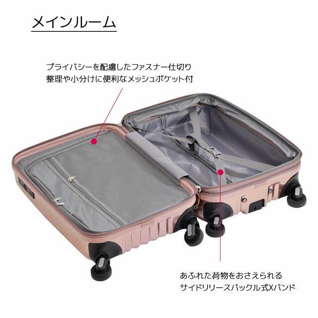 フリクエンターのリフレクト・ビジネスキャリーは、メインルームにはプライバシーを配慮したファスナー仕切り整理や小分けに便利なメッシュポケット付。あふれた荷物をおさえられるサイドリリースバックル式Xバンド。