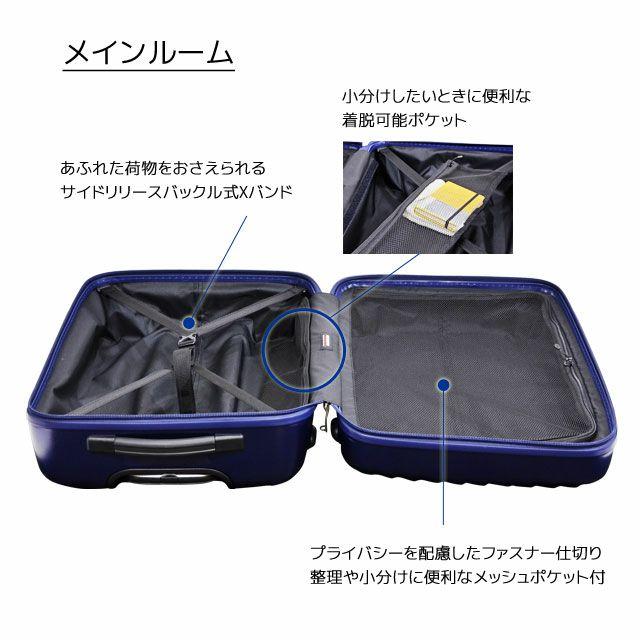 フリクエンターのウェーブ・ビジネスキャリーは、メインルームにはあふれた荷物をおさえられるサイドリリースバックル式Xバンド。プライバシーを配慮したファスナー仕切り。整理や小分けに便利なメッシュポケット付。小分けしたいときに便利な着脱可能ポケット。