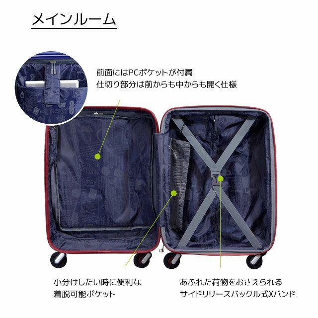 フリクエンターのマーリエ・ビジネスキャリーは、メインルーム前面にはPCポケットが付属。仕切り部分は前からも中からも開く仕様。小分けしたい時に便利な着脱可能ポケット。あふれた荷物をおさえられるサイドリリースバックル式Xバンド。