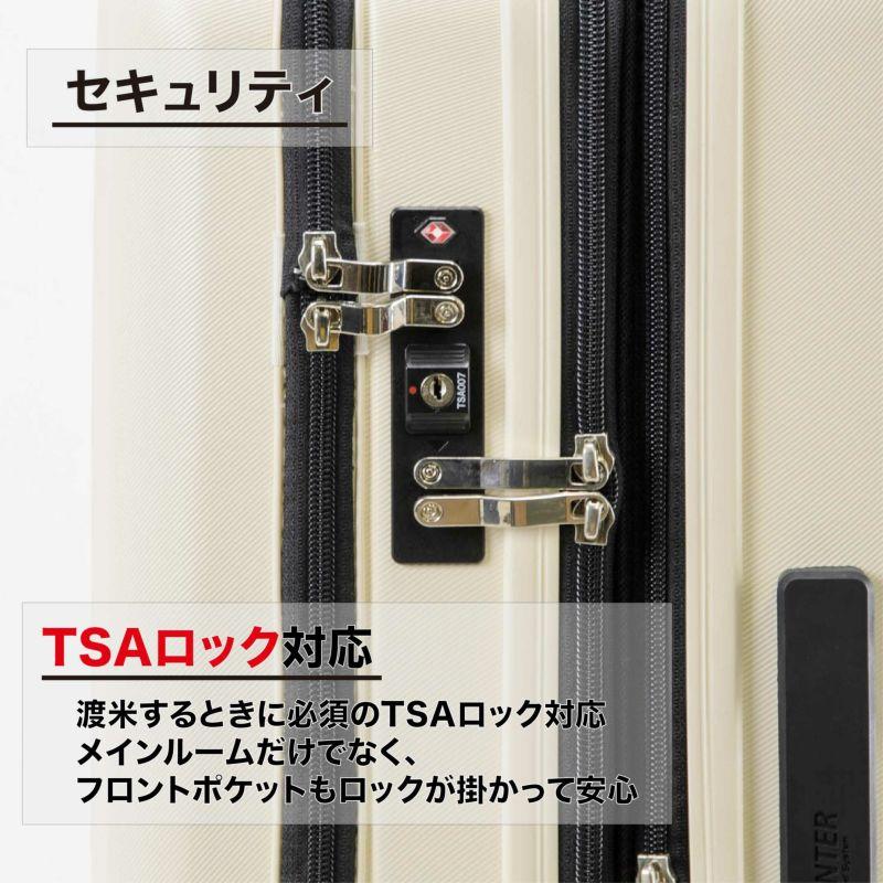 フリクエンターのマーリエ・ビジネスキャリーは、セキュリティにはTSAロック。シリンダー部分をスライドさせてファスナーの引手のロックを解除。アメリカ運輸保安局により許可容認されているTSAロックを採用。