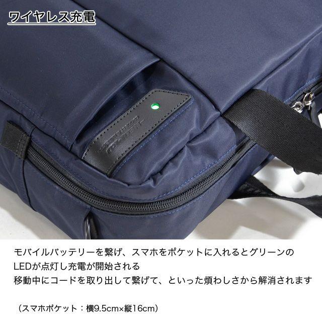 ネオプロのスマホワイヤレス給電2wayブリーフの充電は、モバイルバッテリー を繋げスマホをポケットに入れるとグリーンのLEDが点灯し充電が開始される。移動中にコードを取り出して繋げてといった煩わしさから解消されます。スマホポケット: 横9.5cm x 縦16cm。