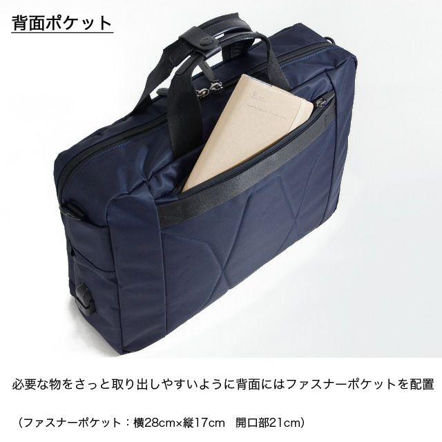 ネオプロのスマホワイヤレス給電2wayブリーフの背面ポケットは、必要なものを取り出しやすいファスナーポケットがついています。横28cm x 縦17cm。開口: 横21cm。
