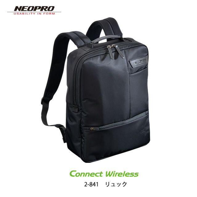 ネオプロのリュック 型番2-841 NEOPRO CONNECT WIRELESS リュック