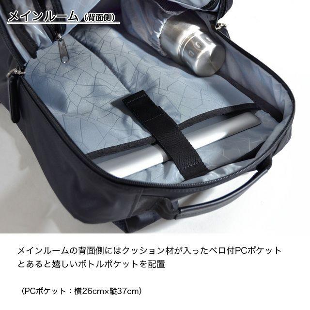 ネオプロのスマホワイヤレス給電リュックのメインルーム背面側に、クッション材が入ったベロ付きPCポケット、ボトルポケットを配置しています。PCポケット: 横26cm x 縦37cm。