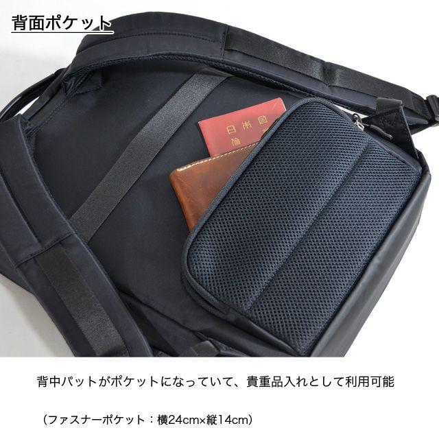 ネオプロのスマホワイヤレス給電リュックの背面ポケットは、背中パッドがポケットになっていて、貴重品入れとして使用可能です。ファスナーポケット:横24cm x 縦14cm。