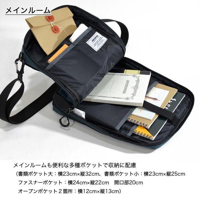 ネオプロの軽量2wayショルダーのメインルームは、便利なポケットがたくさんで収納しやすくなっています。書類ポケット大小2箇所、オープンポケット2箇所、ファスナーポケット。