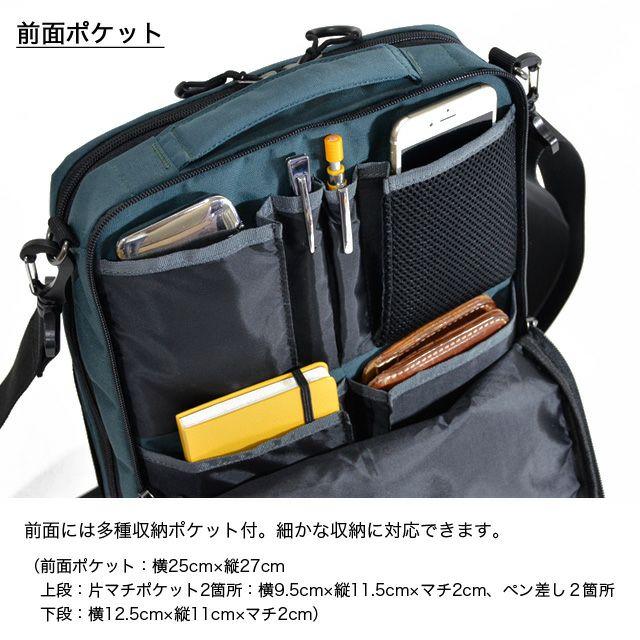 ネオプロの軽量2wayショルダーの 前面ポケットは、 多種のポケットがついていて細やかな収納に対応しています。 小分けの片マチポケット4箇所、ペン差し2箇所。