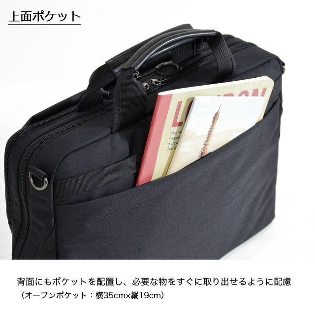 ネオプロの軽量2wayブリーフの背面ポケットは、オープンポケットになっていて必要なものをすぐに取り出せるようになっています。