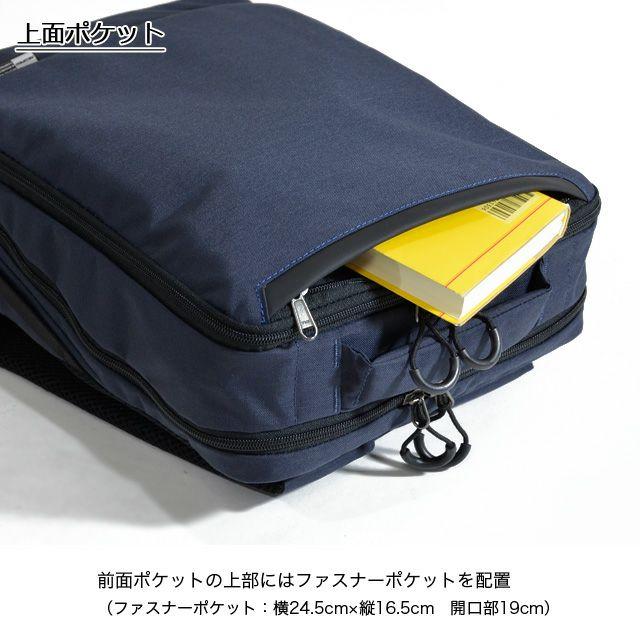 ネオプロの軽量リュックSの上面はファスナーポケットが付いています。 ファスナーポケット: 横24.5cm x 縦16.5m。ファスナーポケット開口: 横19cm。