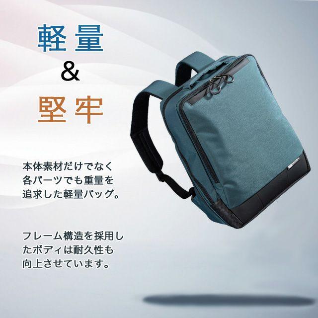ネオプロのカルサスは、超軽量でありながら耐久性が高いバッグです。
