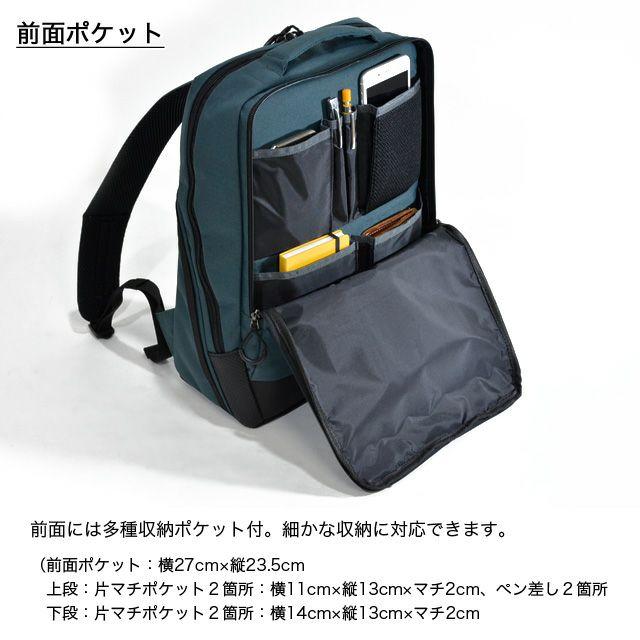 ネオプロの軽量リュックの 前面ポケットは、 多種のポケットがついていて細やかな収納に対応しています。 小分けの片マチポケット4箇所、ペン差し2箇所。