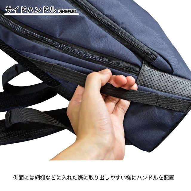 ネオプロの軽量リュックのサイドハンドルは、網棚などに横置きした場合にはとても取り出しやすい。