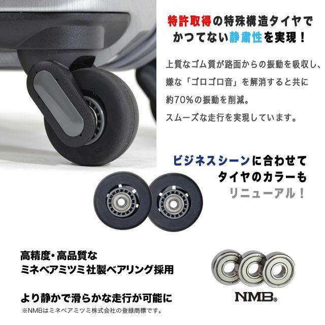 フリクエンターのグランド・ビジネスキャリーは、特許取得の特殊構造タイヤでかつてない静粛性を実現!上質なゴム質が路面からの振動を吸収し、嫌な「ゴロゴロ音」を解消すると共に約70%の振動を削減。スムーズな走行を実現しています。ビジネスシーンに合わせてタイヤのカラーもリニューアル!高精度・高品質なミネベアミツミ社製ベアリング採用より静かで滑らかな走行が可能に※NMBはミネベアミツミ株式会社の登録商標です。