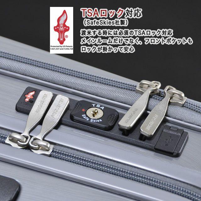 フリクエンターのグランド・ビジネスキャリーは、TSAロック対応(SafeSkies社製)渡米する時には必須のTSAロック対応メインルームだけでなく、フロントポケットもロックが掛かって安心。