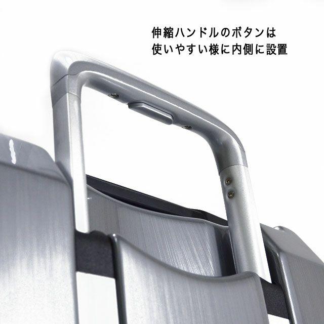 フリクエンターのグランド・ビジネスキャリーは、伸縮ハンドルのボタンは使いやすい様に内側に設置。