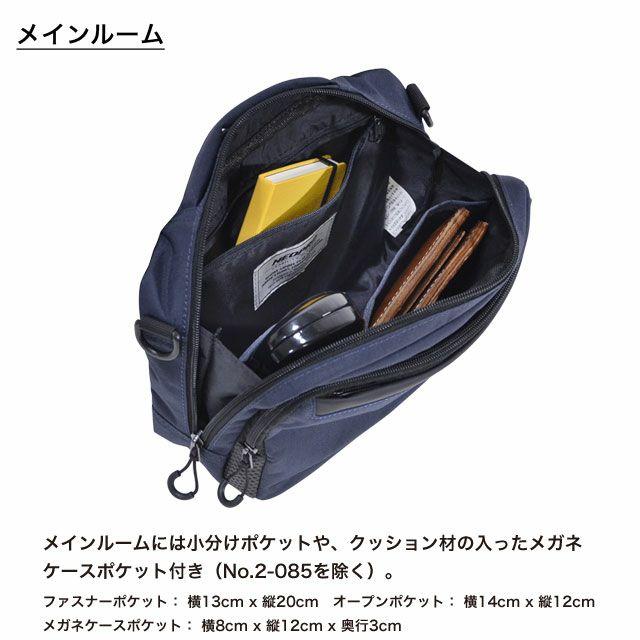 ネオプロの軽量ショルダーバッグのメインルームは、小分けポケットや、クッション材の入ったメガネケースポケット付き。ファスナーポケット: 横13cm x 縦20cm オープンポケット: 横14cm x 縦12cm。メガネケースポケット: 横8cm x 縦12cm x 奥行3cm。