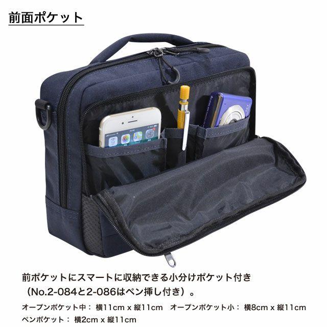 ネオプロの軽量ショルダーバッグのメインルームは、小分けポケットや、クッション材の入ったメガネケースポケット付き。オープンポケット中: 横11cm x 縦11cm オープンポケット小: 横8cm x 縦11cm。ペンポケット: 横2cm x 縦11cm。