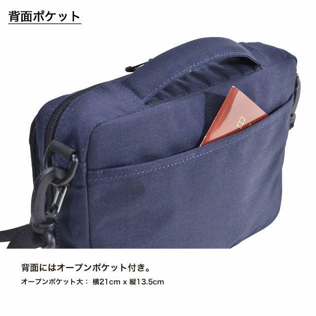 ネオプロの軽量ショルダーバッグの上面はファスナーポケットが付いています。 ファスナーポケット: 横22cm x 縦14cm。ファスナーポケット開口: 横18cm。