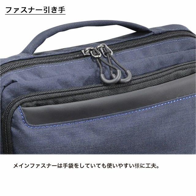 ネオプロの軽量ショルダーバッグの背面にはオープンポケットが付いています。 オープンポケット大: 横21cm x 縦13.5cm。