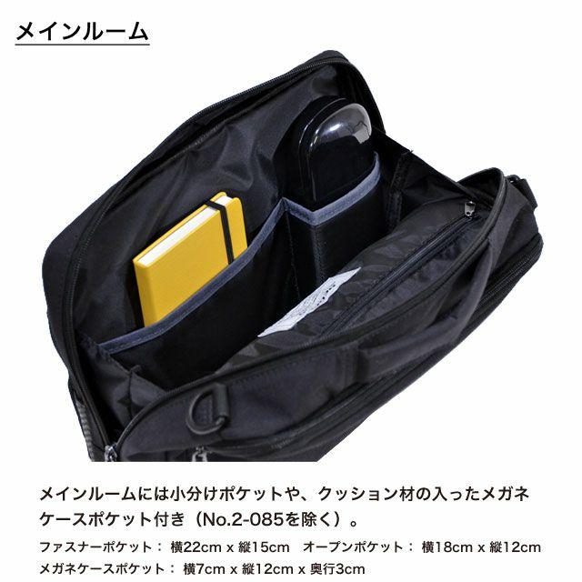 ネオプロの軽量ショルダーバッグのメインルームは、小分けポケットや、クッション材の入ったメガネケースポケット付き。ファスナーポケット: 横22cm x 縦15cm オープンポケット: 横18cm x 縦12cm。メガネケースポケット: 横7cm x 縦12cm x 奥行3cm。