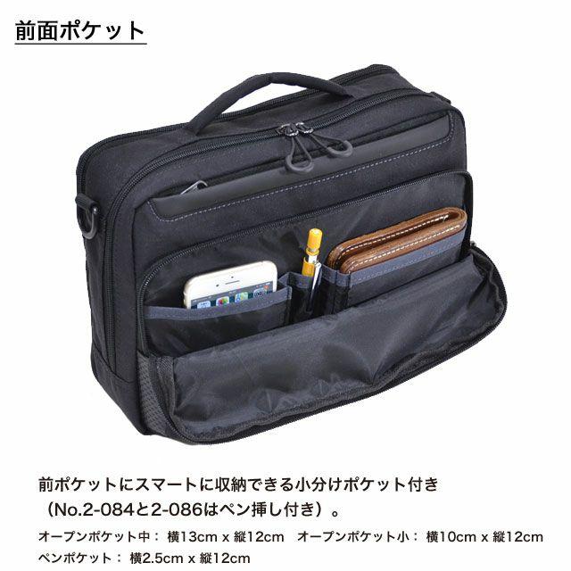 ネオプロの軽量ショルダーバッグの 前面ポケットは、 前ポケットにスマートに収納できる小分けポケット付き。 オープンポケット中: 横13cm x 縦12cm オープンポケット小: 横10cm x 縦12cm。ペンポケット: 横2.5cm x 縦12cm。
