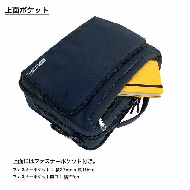 ネオプロの軽量ショルダーバッグの上面はファスナーポケットが付いています。 ファスナーポケット: 横27cm x 縦19cm。ファスナーポケット開口: 横22cm。