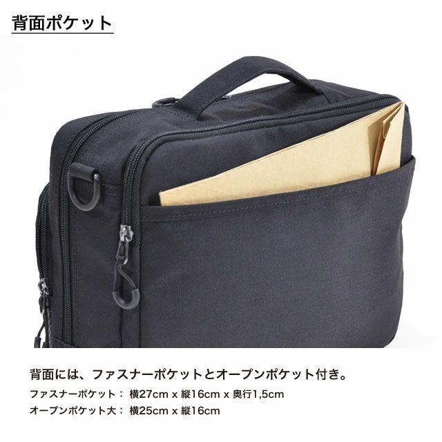 ネオプロの軽量ショルダーバッグの背面にはオープンポケットが付いています。 ファスナーポケット: 横27cm x 縦16cm x 奥行1,5cm。オープンポケット大: 横25cm x 縦16cm。