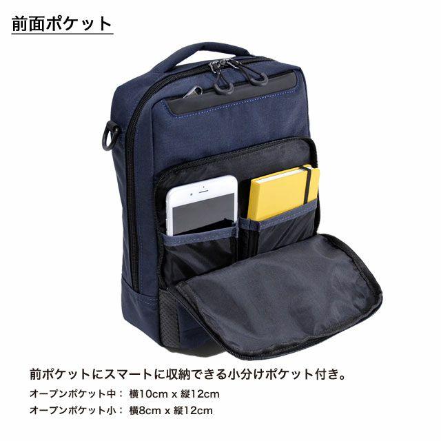 ネオプロの軽量ショルダーバッグの 前面ポケットは、 前ポケットにスマートに収納できる小分けポケット付き。 オープンポケット中: 横10cm x 縦12cm。オープンポケット小: 横8cm x 縦12cm。