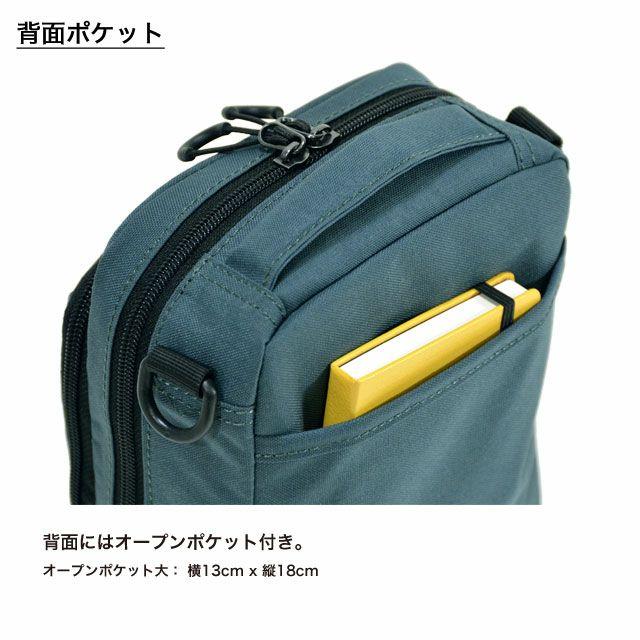 ネオプロの軽量ショルダーバッグの背面にはオープンポケットが付いています。 オープンポケット大: 横17cm x 縦20cm。