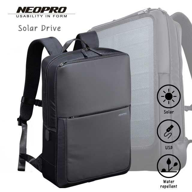 ネオプロ ソーラードライブ リュック NEOPRO Solar Drive