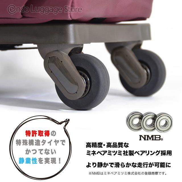 フリクエンターのジョクリス・ショッピングカートは、特許取得の特殊構造タイヤでかつてない静粛性を実現!高精度・高品質なミネベアミツミ社製ベアリング採用 より静かで滑らかな走行が可能に。※NMBはミネベアミツミ株式会社の登録商標です。